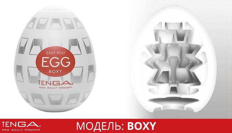 Tenga Egg Boxy