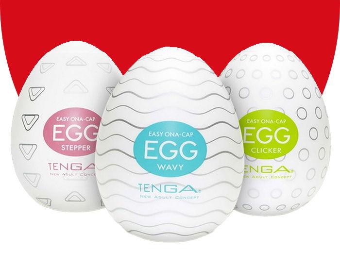 Мастурбатор Egg